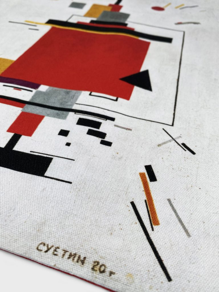 Centre Pompidou – Art Gallery Book Bags