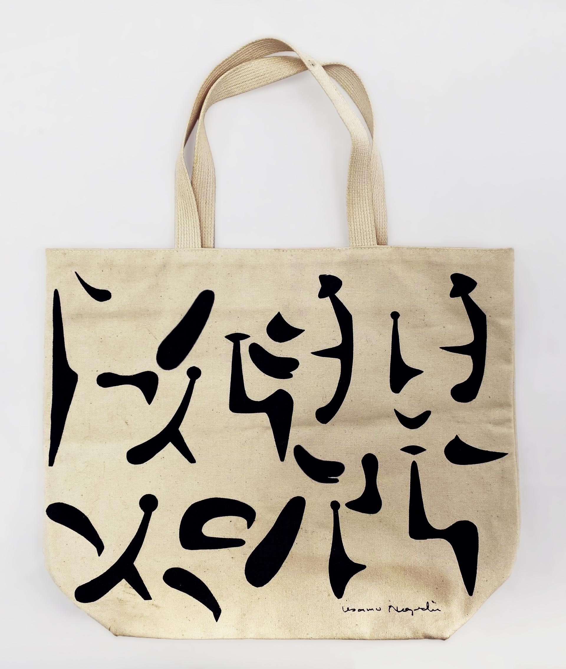 YSP Noguchi tote bag