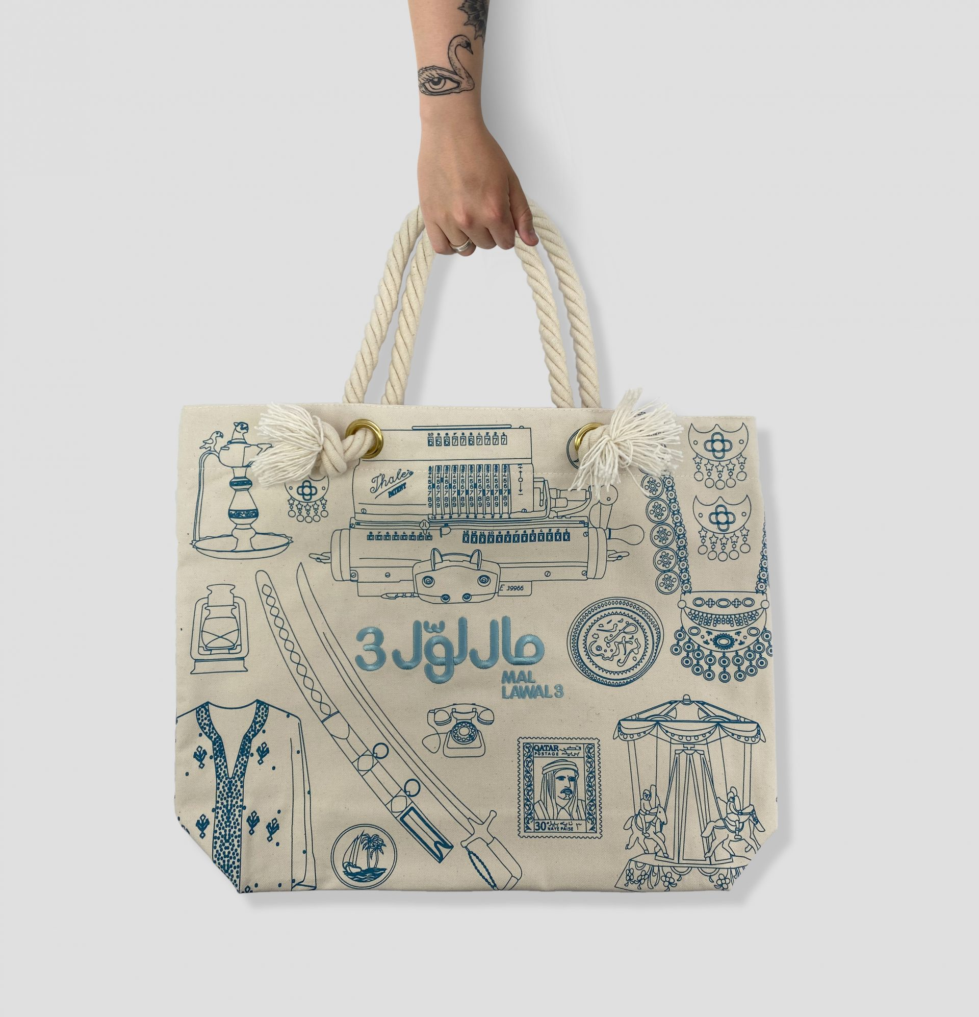 Museum canvas shopper for Qatar Musuem with Rope Handles